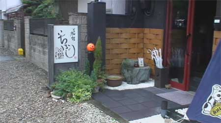 ichifuji01